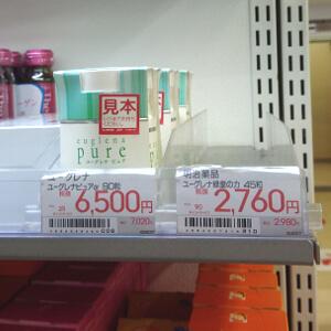 ビックロ ビックカメラ 新宿東口店_ユーグレナサプリ