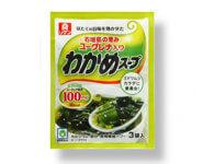 リケンユーグレナ入りわかめスープ商品イメージ