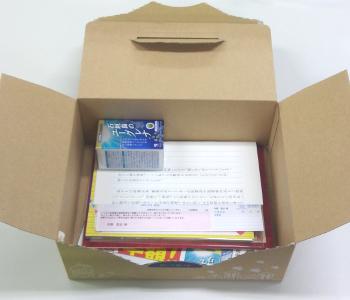 石垣島のユーグレナ梱包