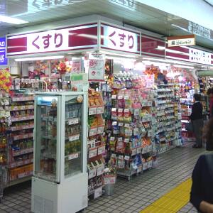 コクミンドラッグ新宿メトロ店