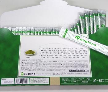 ユーグレナの緑汁 抹茶仕立て裏面