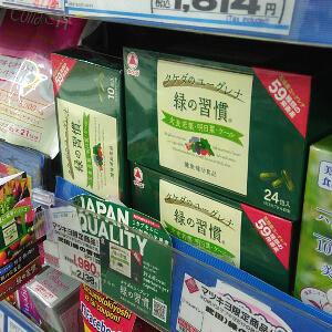 マツモトキヨシ 新宿東口店_ユーグレナサプリ