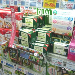 マツモトキヨシ 新宿南口店_ユーグレナサプリ