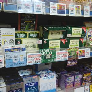 マツモトキヨシ 新宿三丁目店_ユーグレナサプリ