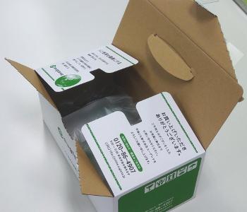 ユーグレナの緑汁梱包