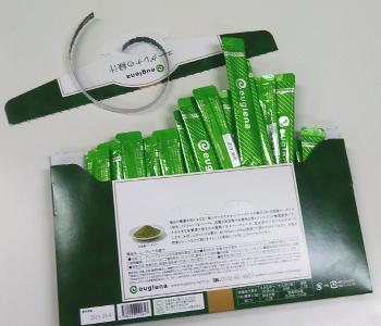 ユーグレナの緑汁裏面
