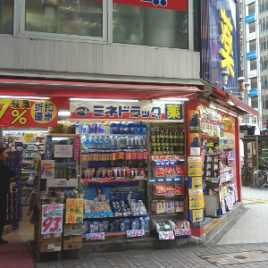 ミネドラッグ新宿東口店