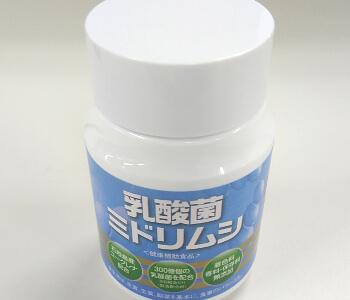 乳酸菌ミドリムシ容器