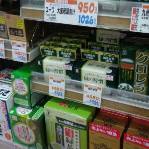 サンドラッグ 新宿通り店_ユーグレナサプリ