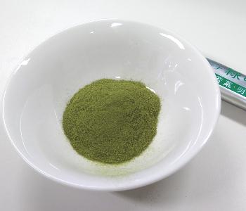 緑の習慣 青汁タイプ粉末