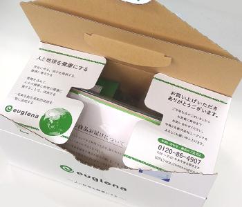 ユーグレナの緑汁 粒タイプ梱包